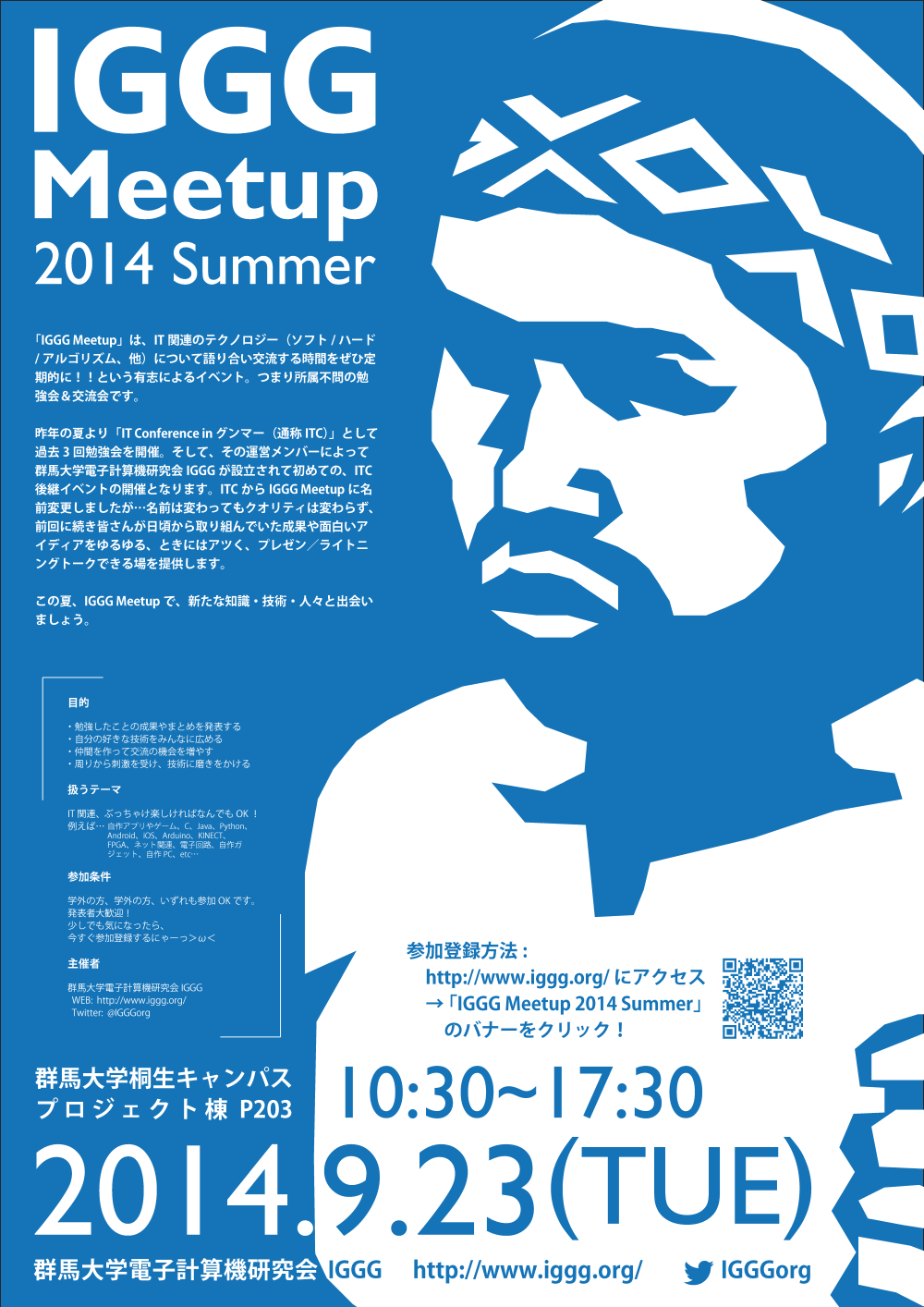 IGGG Meetup 2014 Summer